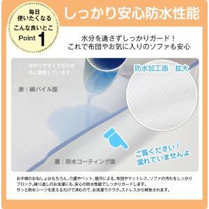 防水シーツ ファミリーサイズ 200×205cm デイリーパイル ベビー 介護 綿100% tocotoco123 05