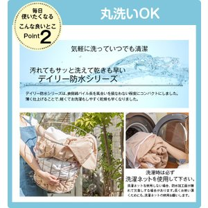 防水シーツ ファミリーサイズ 200×205cm デイリーパイル ベビー 介護 綿100% tocotoco123 06