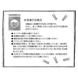 防水シーツ ファミリーサイズ 200×205cm デイリーパイル ベビー 介護 綿100% tocotoco123 07