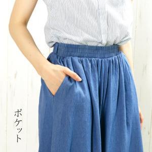 [39223]ゆったりとしたワイドなパンツ ストレッチデニムパンツ 股下56cm|toda-hifuku|04