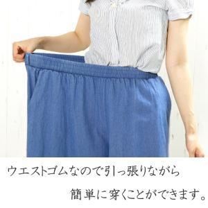 [39223]ゆったりとしたワイドなパンツ ストレッチデニムパンツ 股下56cm|toda-hifuku|05