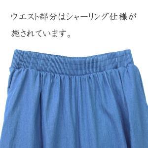 [39223]ゆったりとしたワイドなパンツ ストレッチデニムパンツ 股下56cm|toda-hifuku|06
