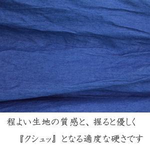[39223]ゆったりとしたワイドなパンツ ストレッチデニムパンツ 股下56cm|toda-hifuku|07
