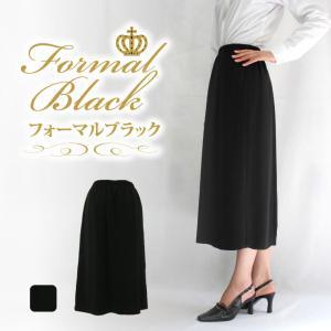 [4930]本格黒!ウエストゴムで作ったフォーマルスカート レディースフォーマルスカート 総丈70cm|toda-hifuku