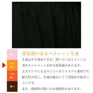 [4930](大きいサイズ)本格黒!ウエストゴムで作ったフォーマルスカート レディースフォーマルスカート 総丈70cm 4L 5L toda-hifuku 06