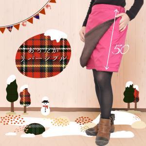 トレッキング ラップスカート