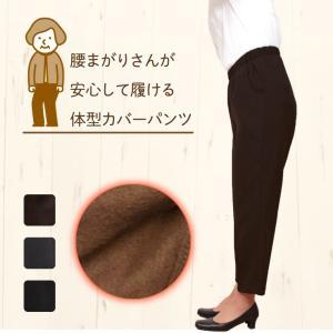 [68430]腰の曲がった人に穿いてもらいたい!背中の出にくい腰楽パンツ 股下58cm|toda-hifuku