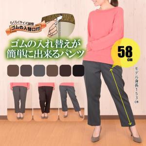 シニアファッション 60代 70代 80代 女性 レディース 総ゴム ウエストゴム 選べる股下58cm/55cm 春 秋 96375|toda-hifuku
