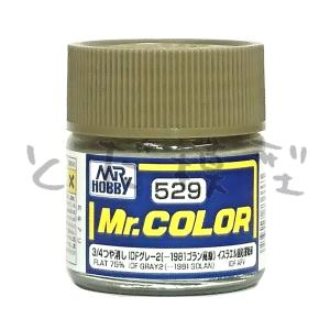 溶剤系アクリル樹脂塗料  容量:10ml  Mr.カラーは、仕上がり抜群の模型塗料として、長年にわた...