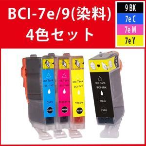 CANON(キャノン) 互換インクカートリッジ BCI-7E+9BK 4色セット PIXUS BCI-9BK BCI-7eC BCI-7eM BCI-7eY MP520 MP510 iP3500 iP3300 iX5000