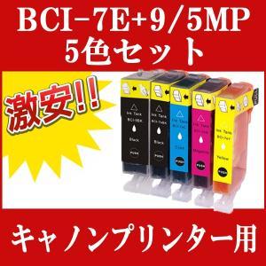 CANON(キャノン) 互換インクカートリッジ BCI-7E+9/5MP 5色セット BCI-9BK BCI-7eC BCI-7eM BCI-7eY BCI-7eBK PIXUS MP970 MP960 MP950 MP830 MP810 MP800|todai