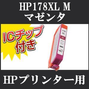 HP (ヒューレット・パッカード) 互換インク ICチップ付き HP178XL M (マゼンタ) CB324HJ 単品1本 Deskjet 3070A 3520 Officejet 4620 Photosmart 5510 5520 5521|todai