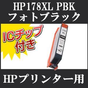 HP (ヒューレット・パッカード) 互換インク ICチップ付き HP178XL PBK (フォトブラック) CB322HJ 単品1本 Photosmart C5380 C6380 D5460 C309a C309G C310c|todai
