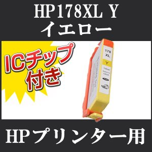 HP (ヒューレット・パッカード) 互換インク ICチップ付き HP178XL Y (イエロー) CB320HJ 単品1本 Deskjet 3070A 3520 Officejet 4620 Photosmart 5510 5520 5521|todai