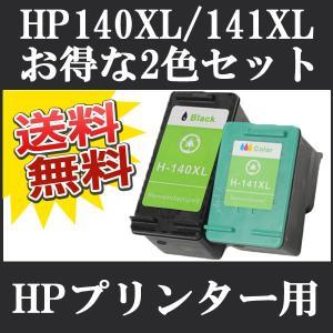 HP(ヒューレット・パッカード) リサイクルインクカートリッジ HP140XL HP141XL 各色1個(計2個) Photosmart C4380 C4275 C4480 C4486 C4490 C4580 J5780 J6480|todai