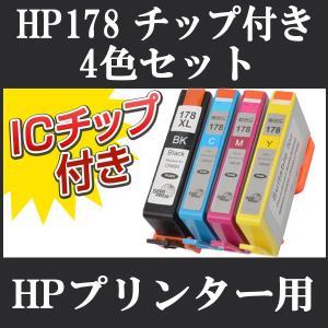 HP (ヒューレット・パッカード) 互換インク ICチップ付き HP178 4色セット CR281AA Deskjet 3070A 3520 Officejet 4620 Photosmart 5510 5520 5521|todai