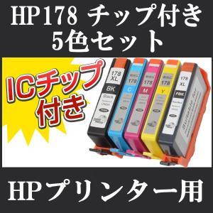 HP (ヒューレット・パッカード) 互換インクカートリッジ HP178 5色マルチパック ICチップ付き CR282AA Photosmart C5380 C6380 D5460 C309a C309G C310c|todai