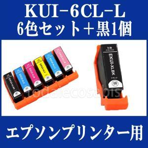 【6色セット+黒1本】EPSON 互換インク KUI-6CL-L対応  EP-879AB EP-879AR EP-879AW EP-880AB EP-880AN EP-880AR EP-880AW|todai