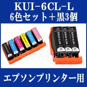 【6色セット+黒3本】EPSON 互換インク KUI-6CL-L対応  EP-879AB EP-879AR EP-879AW EP-880AB EP-880AN EP-880AR EP-880AW|todai