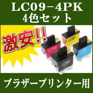 BROTHER(ブラザー) 互換インクカートリッジ LC09-4PK 各色1個(計4個) MFC-5840CN MFC-840CLN MFC-830CLN/CLWN MFC-820CN MFC-620CLN PRIVIO|todai
