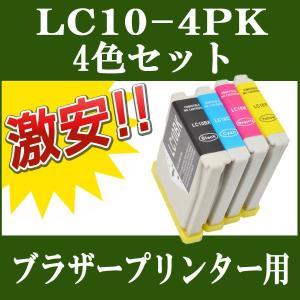 BROTHER(ブラザー) 互換インクカートリッジ LC10-4PK 各色1個(計4個) LC10BK LC10C LC10M LC10Y MFC-5860CN MFC-880CDN/CDWN MFC-870CDN/CDWN MFC-860CDN|todai