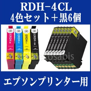 【4色セット+黒6本】EPSON 互換インク RDH-4CL対応 RDH-BK-L RDH-C RDH-M RDH-Y PX-048A PX-049A リコーダー あすつく対応|todai