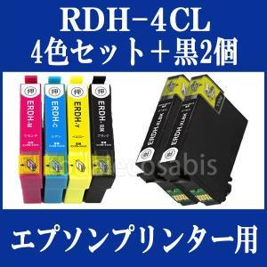 【4色セット+黒2本】EPSON 互換インク RDH-4CL対応 RDH-BK-L RDH-C RDH-M RDH-Y PX-048A PX-049A リコーダー あすつく対応 todai
