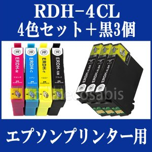 【4色セット+黒3本】EPSON 互換インク RDH-4CL対応 RDH-BK-L RDH-C RDH-M RDH-Y PX-048A PX-049A リコーダー あすつく対応 todai