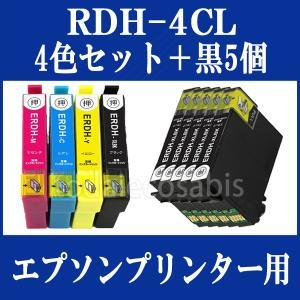 【4色セット+黒5本】EPSON 互換インク RDH-4CL対応 RDH-BK-L RDH-C RDH-M RDH-Y PX-048A PX-049A リコーダー あすつく対応 todai