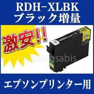 EPSON 高品質互換インク RDH-BK-L ブラック増量 単品 1本 PX-048A PX-049A リコーダー あすつく対応|todai