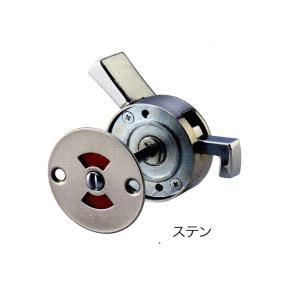 アイワ金属 引戸用WCロック ステン (トイレ 錠 鎌錠 表示錠 鍵 取替錠)|todakana