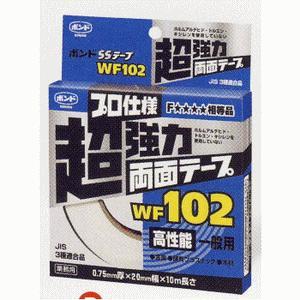 コニシボンド SSテープ 超強力両面テープ WF102|todakana