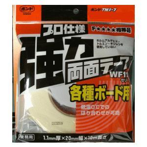コニシボンド TMテープ 強力両面テープ WF122Sセリース|todakana