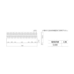 シロクマ 白熊印・アロー忍び返しF形 FG-3F /1枚|todakana|02