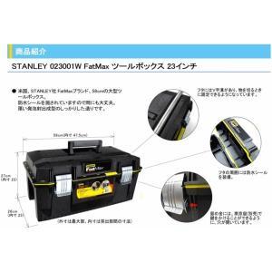 スタンレー STANLEY WORKS 023001W FatMax ツールボックス23インチ(diyツール ツール 工具箱 通販)|todakana|02