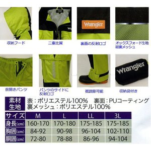 Wrangler ラングラー レインウェア WR-22 レインスーツ 雨合羽 レインウエア レインウェアー レインスーツ 雨具 雨合羽 かっぱ カッパ 釣り 登山 アウトドア バ|todakana|03
