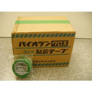 ダイヤテックス パイオラン養生テープ 50mmx25m巻 グリーン 30巻|todakana