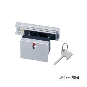 SYS シブタニ 表示付スライドラッチ LB-170(非常解錠機能付) (鍵 カギ 施錠 ラバトリー金物 トイレ 交換 株式会社シブタニ 金物 通販)|todakanap