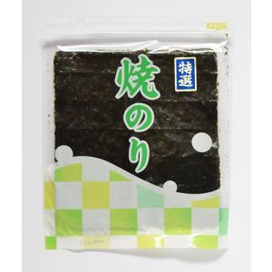 海苔 焼海苔 特選 焼き海苔 1帖(全型10枚入) todanori