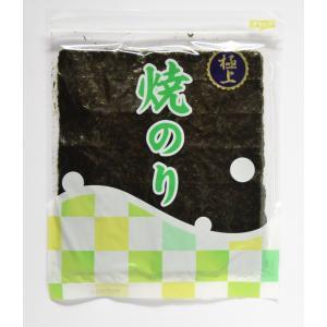 海苔 焼海苔 極上 焼き海苔 1帖(全型10枚入) todanori