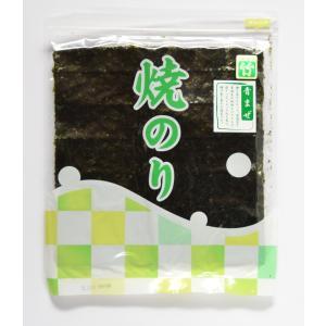 海苔 無酸処理 焼海苔  青混ぜ海苔 竹  全型サイズ 10枚入り todanori