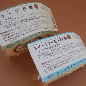 daily delight コールドプロセス石鹸 ビニール包装タイプ|today|05