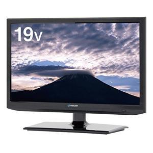 maxzen マクスゼン J19SK01 19型 19インチ 地上・BS 110度CSデジタルハイビジョン液晶テレビ