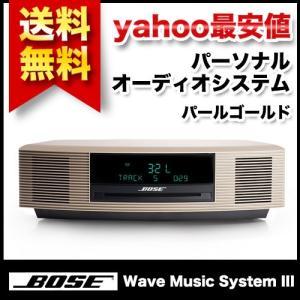 商品名:Bose ボーズ Wave music system III(パールゴールド)WMS III...