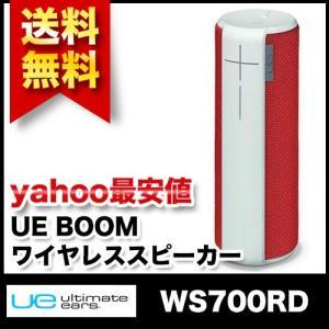 Ultimate Ears アルティメットイヤーズ UE BOOM ワイヤレス Bluetooth スピーカー WS700RD