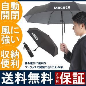 ■【安心の日本正規保証】商品に自信があるからこそできる3ヶ月保証!その期間中何か問題などございました...