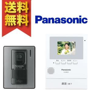 パナソニック Panasonic テレビドアホン VL-SE25K (電源コード式)