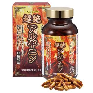 超絶アルギニン シトルリン 1800mg 30日分 tofunokai-shop