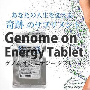 Genome on Energy Tablet ゲノムオンエナジータブレット シトルリン サプリ 男性 メンズ tofunokai-shop