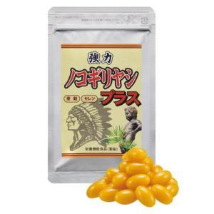 ノコギリヤシプラス【お試し特価】 tofunokai-shop
